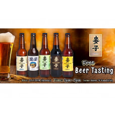 Mak's Hong Kong Craft Beer Tasting (FREE)