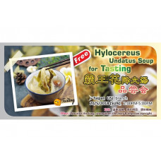 Hylocereus Undatus Soup for Tasting 霸王花降火汤品尝会