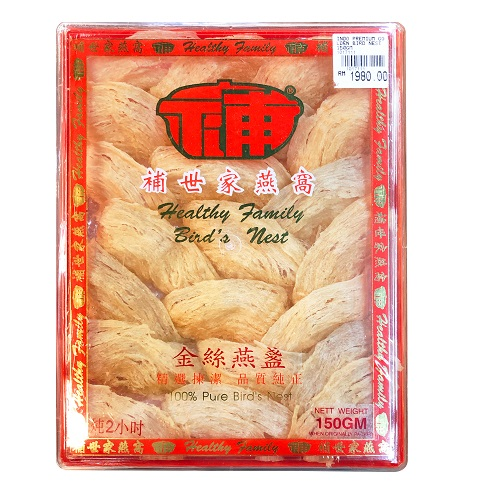INDO PREMIUM GOLDEN BIRD NEST 印尼金丝官燕盏 150GM
