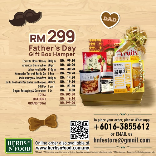 HNF FATHER'S DAY GIFT BOX HAMPER RM299