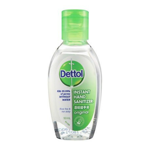 DETTOL HAND SANITIZER ORIGINAL 50ML