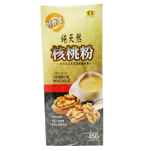 HEI HWANG WALNUT POWDER 黑王纯天然核桃粉