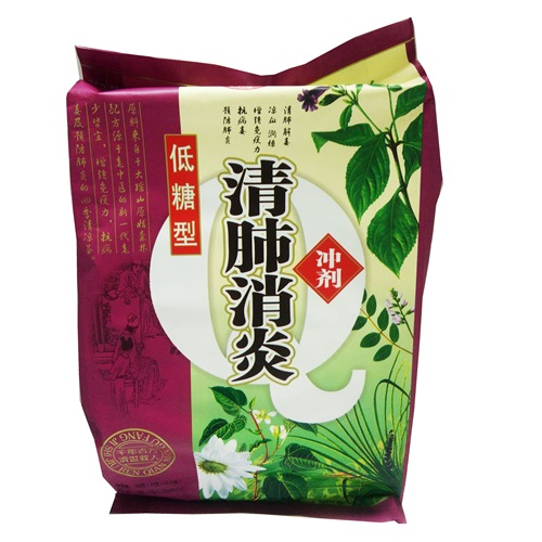 RED FLAG QING FEI XIAO YAN, LUNG DETOXIFIER TEA 红旗牌清肺消炎