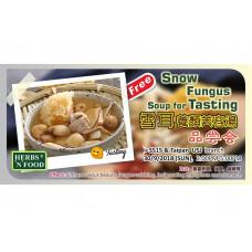 Snow Fungus Soup for Tasting 雪耳养颜美容汤 品尝会