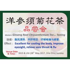Western Ginseng Root Chrysanthemum Tea for Tasting