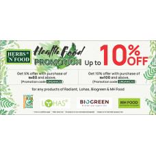 Herbs N Food Organic Food Promotion